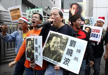 The EU human rights' voice not heard in China - Charter 08 signatory Liu Xiaobo sentenced to 11 years of jail despite EU lobbying